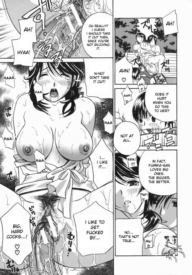 My brothers wife hentai