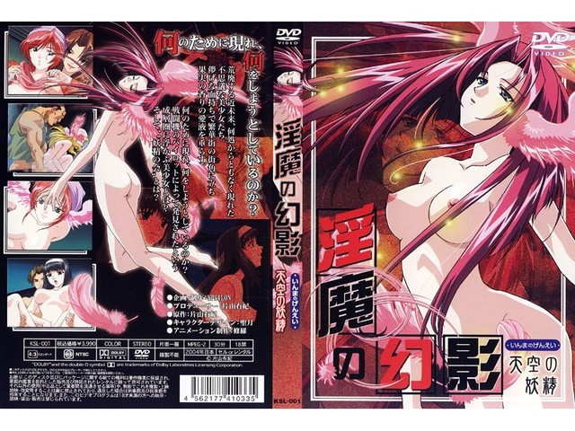 nymphs of the stratosphere hentai movie mono ksl