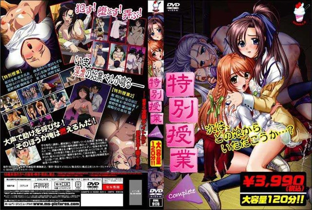 private sessions hentai complete private fiches fiche episodes sessions