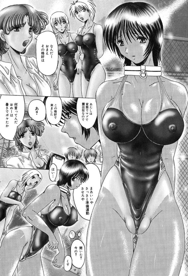 queen and slave hentai hentai page pictures album slave queen