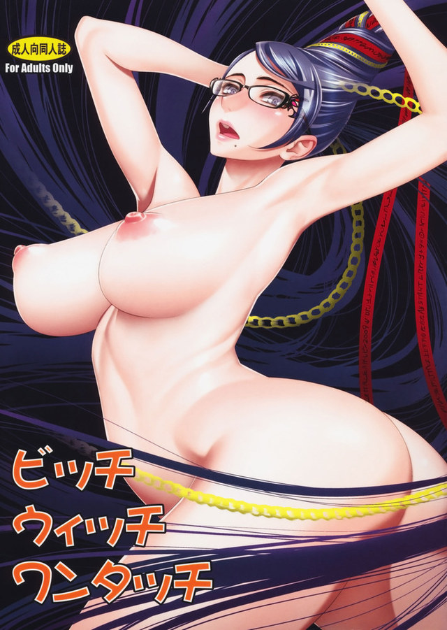 secret desires hentai hentai english doujin witch one bitch touch bayonetta minazuki