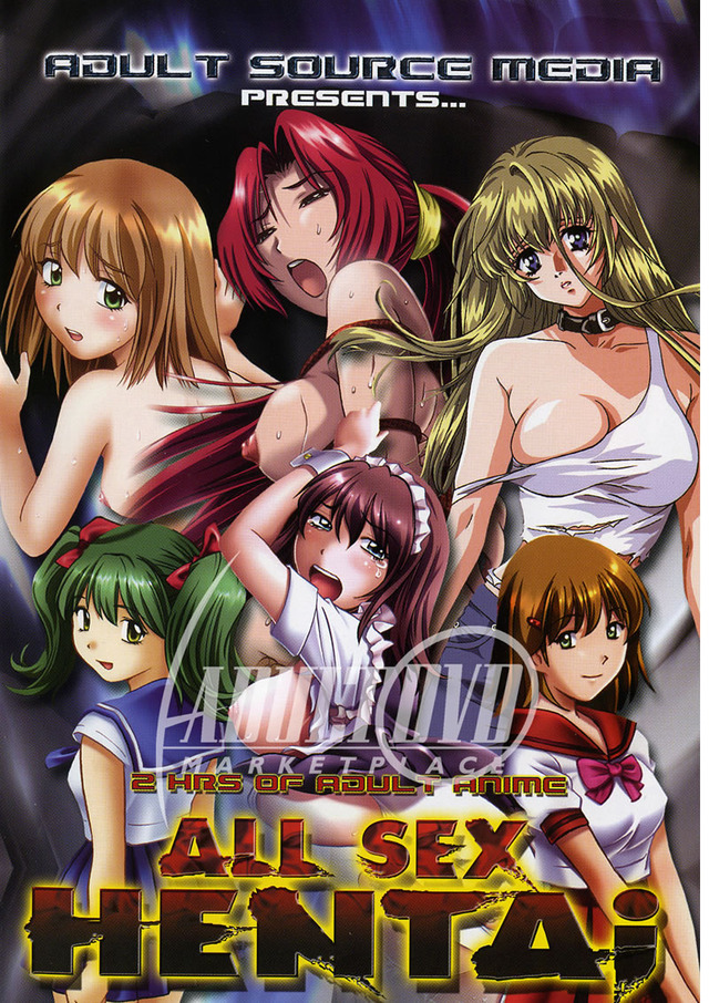 sin sorority hentai dvd large front ivd