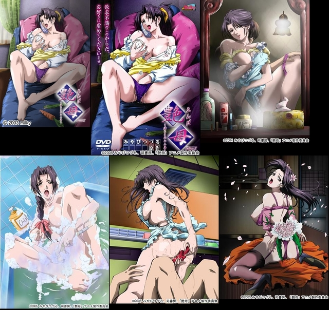taboo charming mother hentai erotic mother taboo heart charming enbocovers