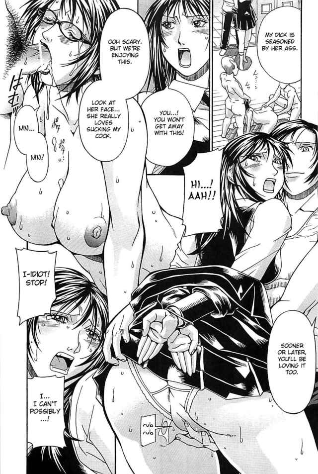 wife with wife hentai hentai wife