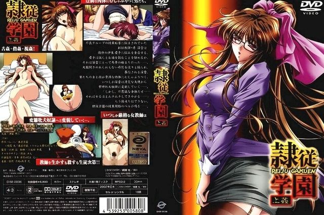 xtra credit hentai hentai video comics manga posts art game porn academy fetish cosplay seiai gakuen engjap
