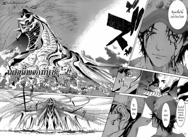 air gear hentai game air gear
