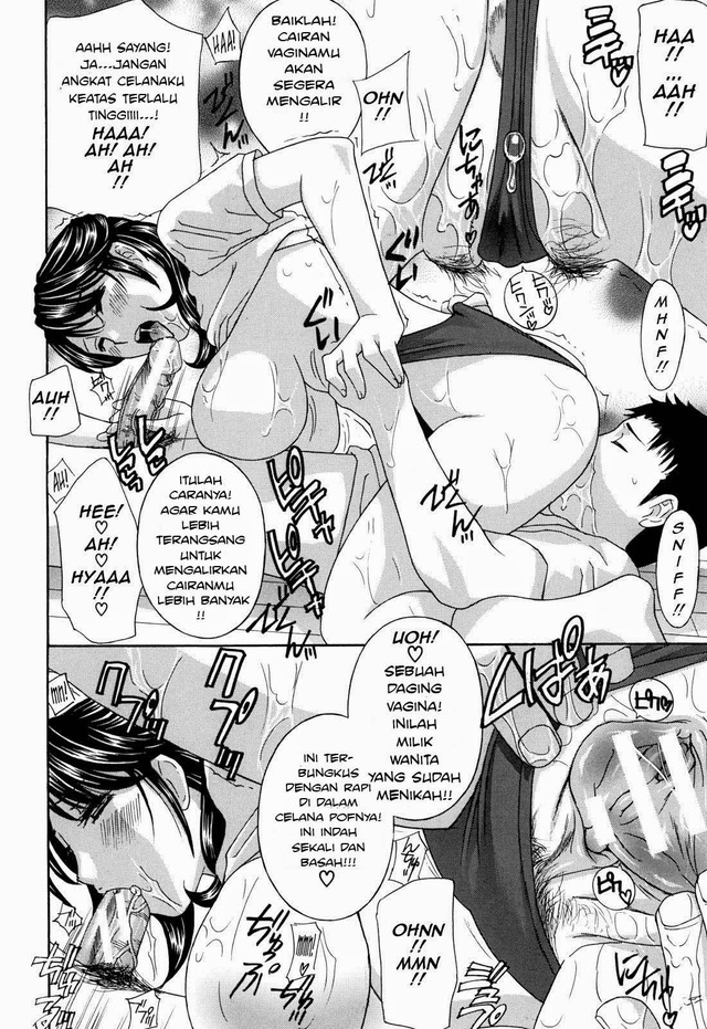 anime komik hentai xxx want bloomers housewife murata drill