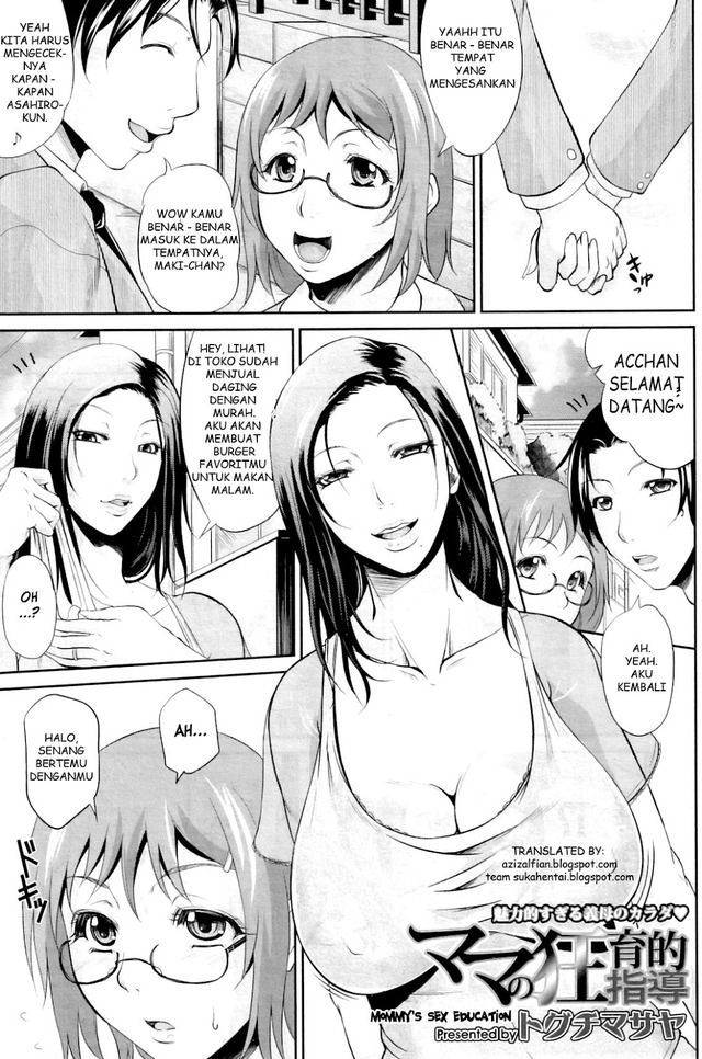 anime komik hentai hentai mommy mommys indonesia education