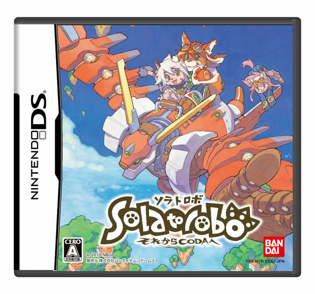 best furry hentai game gallery misc safe their get viii furries rpg solatorobo