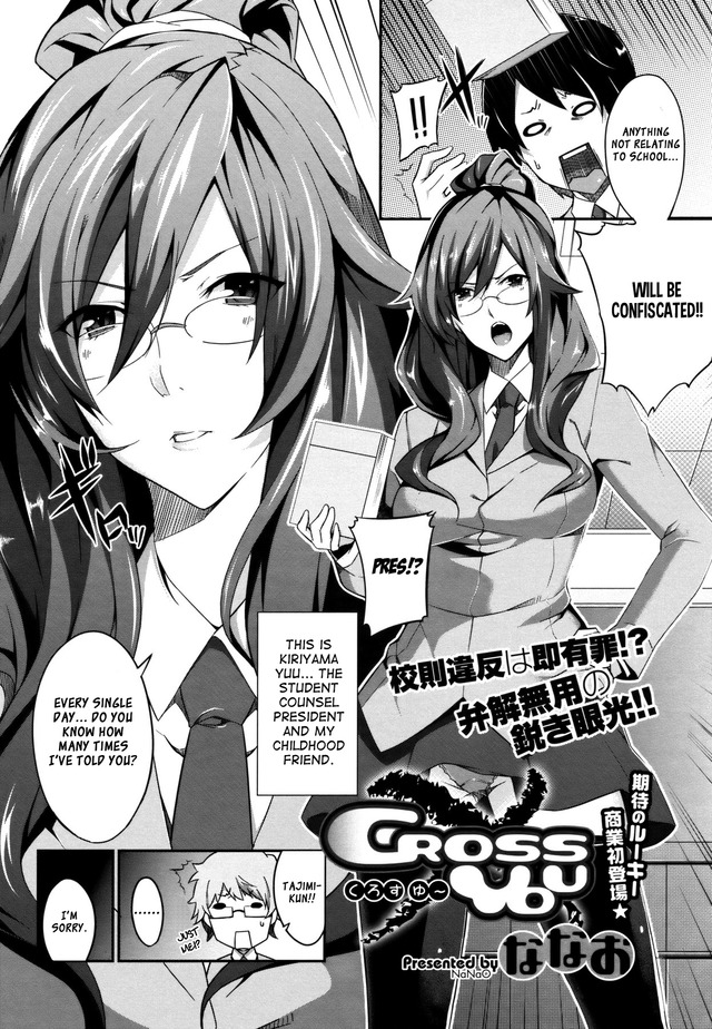 best student council hentai nanao cross