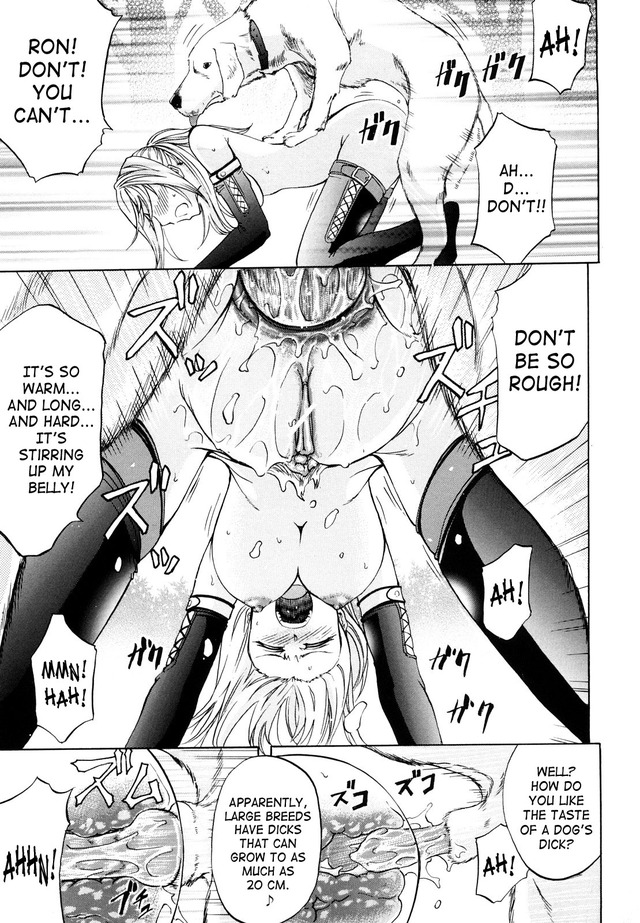 bestiality manga