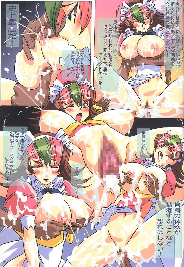 betterman hentai hentai pictures collections metroid betterman luscious