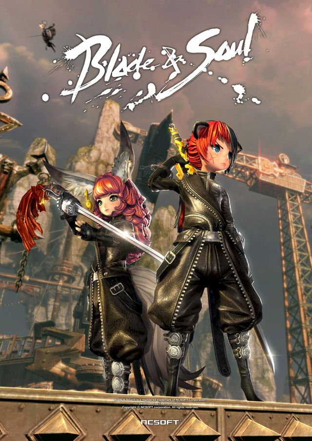 blade and soul hentai sword release blade gets master soul date lyn early