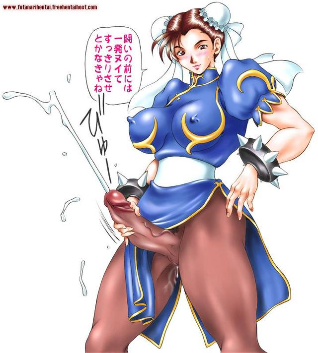 bleach futanari hentai hentai uncensored girls futanari cum heaven capcom futa bleach chun dusty