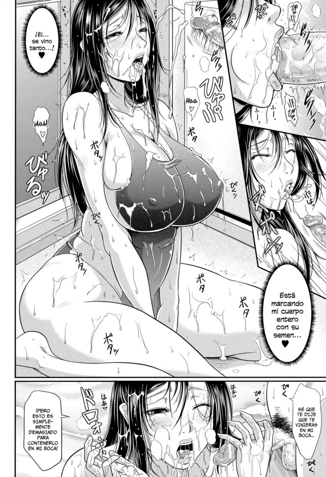 bleach g hentai swimsuit temptation