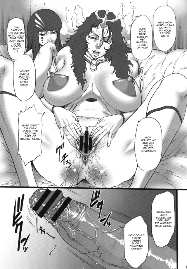 bleach hentai english hentai english pictures bleach shiki