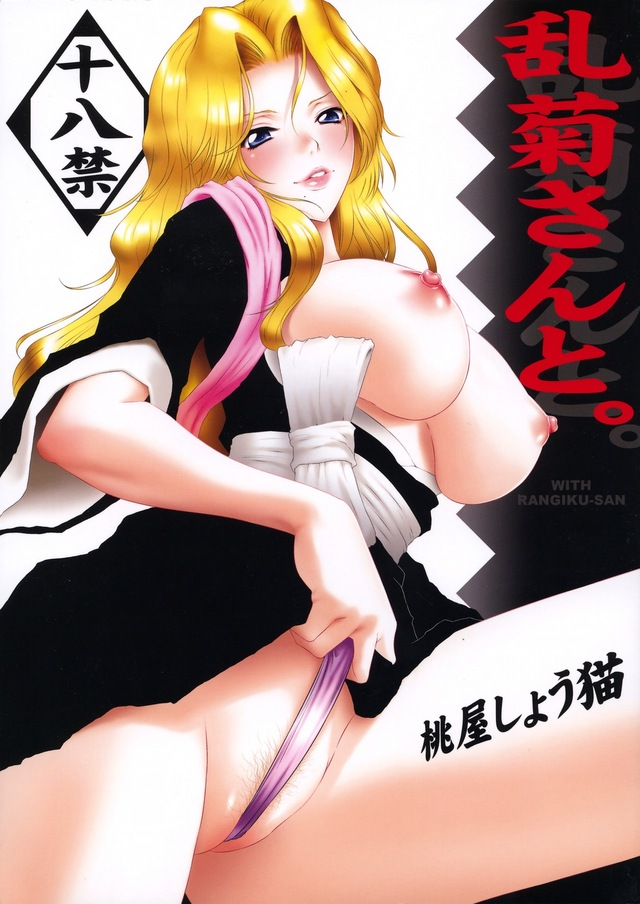 bleach hentai ms san imglink bleach rangiku