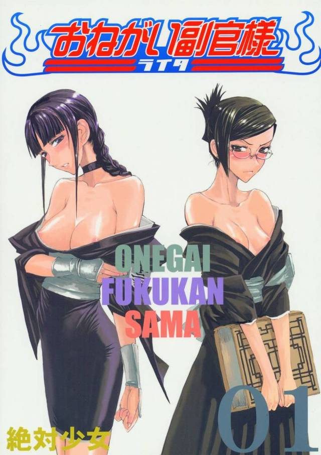 bleach hentai page hentai page chapter manga mangas bleach orihime hentaifield orihimechandego