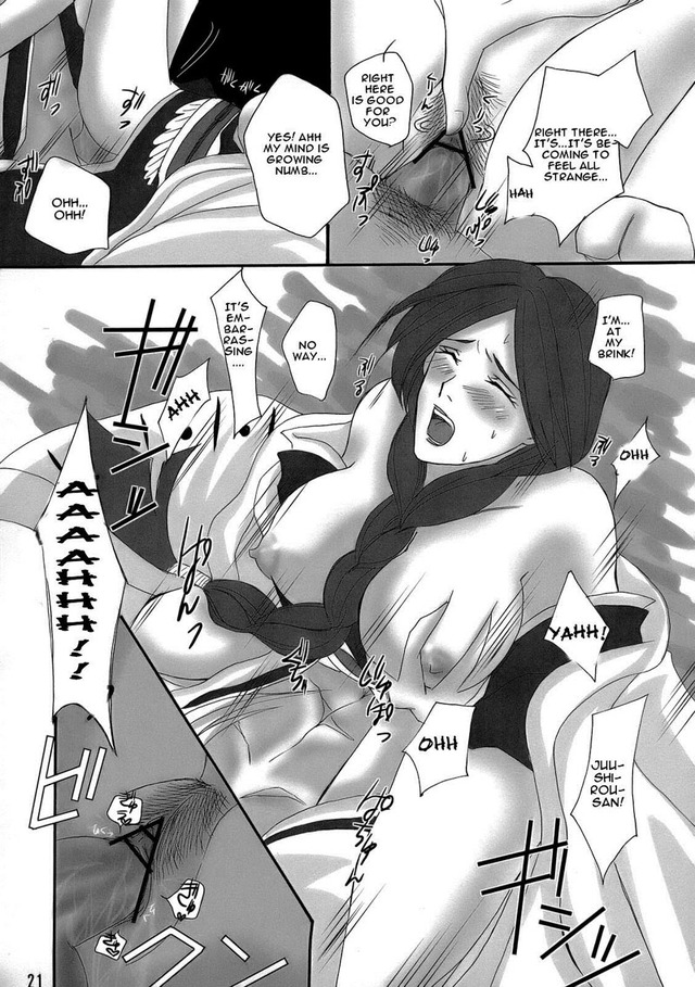 bleach hentai unohana search original daily doujin media bleach unohana retsu viewing bankai kuzushi