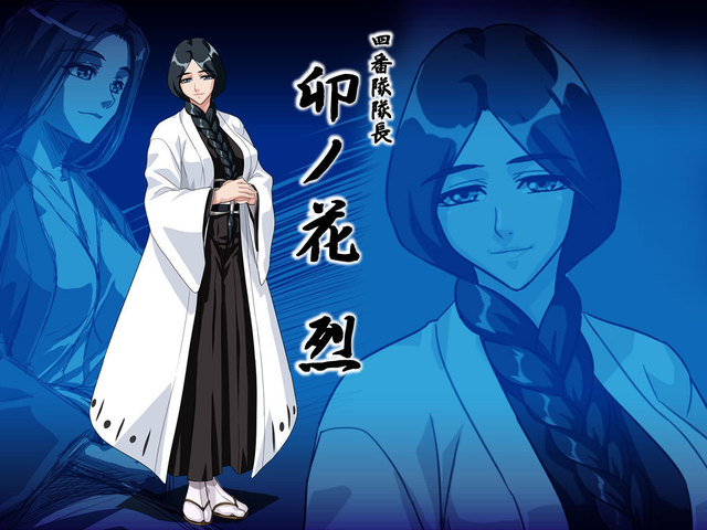 bleach hentai unohana forums data media unohana retsu