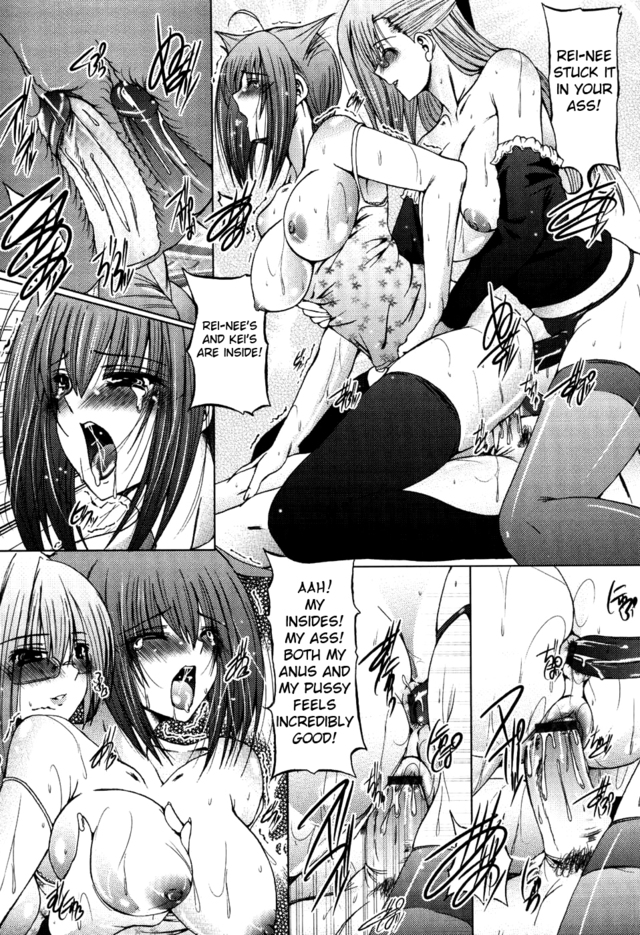 bro and sis hentai gallery love chapter mangas sister