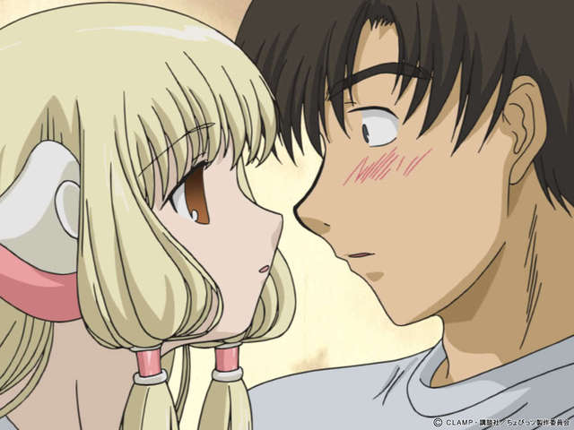 chobits hentai anime photos clubs chobits