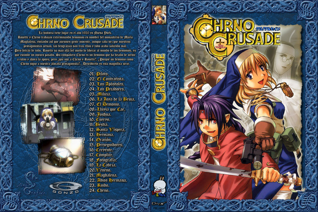 chrono crusade hentai cover dvd label request