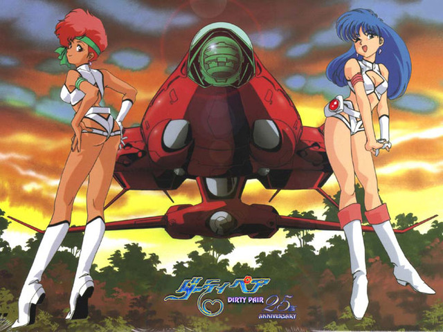 dirty pair flash hentai review reviews media dirty banner pair