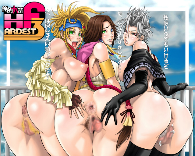 final fantasy x hentai final entry fantasy oreteki rikku yuna paine cfedb hardest