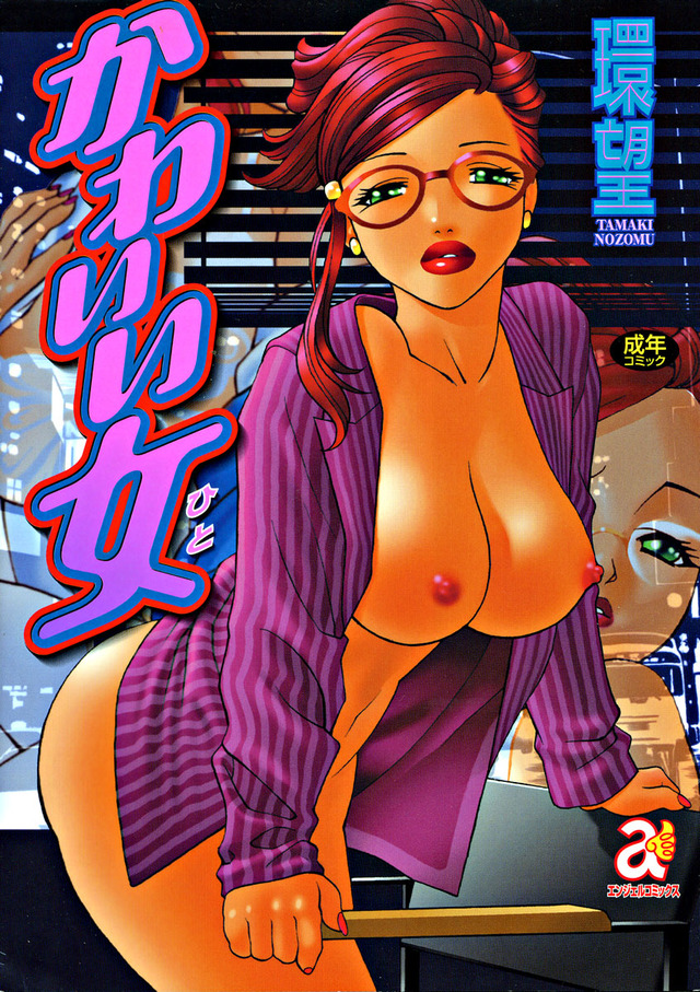 get backers hentai public angel hito kawaii serie vols