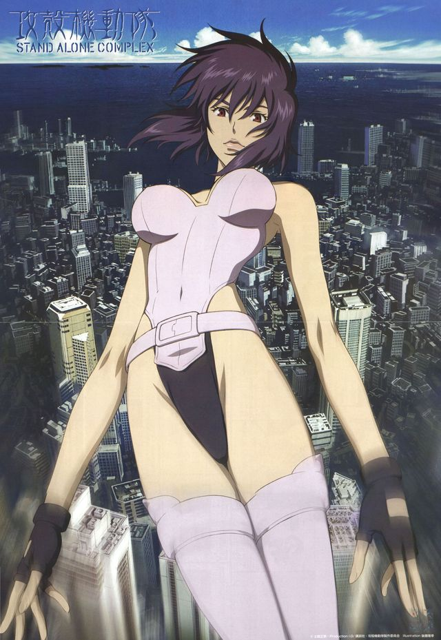 ghost in the shell hentai anime ghost photo photos clubs shell