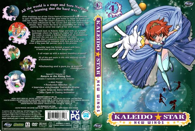 kaleido star hentai english volume covers cov wings star kaleido
