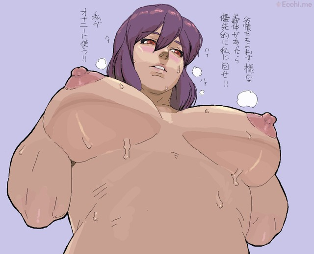 large breasts hentai porn ghost media shell