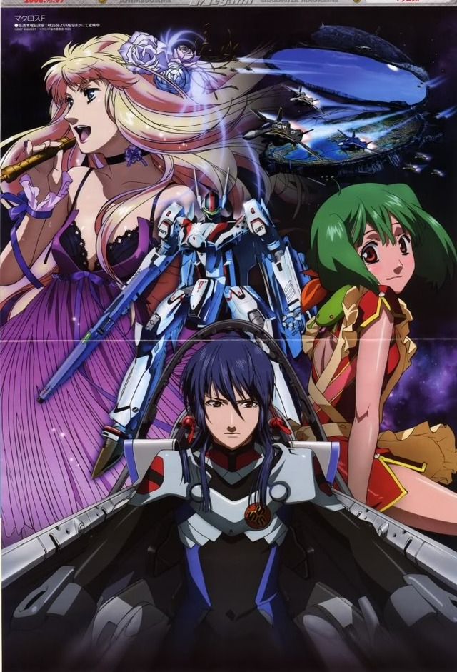 macross hentai anime albums autumn shows roundup gundamjehutykai macrossf