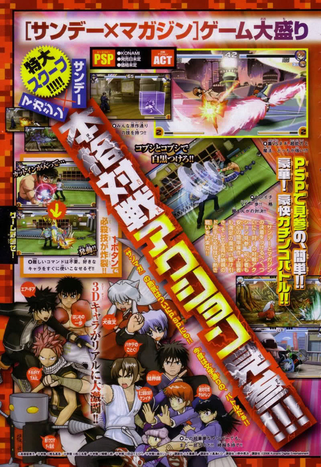 magister negi magi hentai action psp taisen magazine shounen sunday