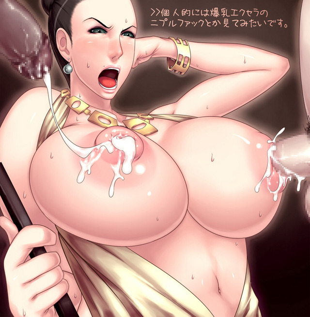 nipples hentai all page pictures user nipple sawao gionne fuckexcella