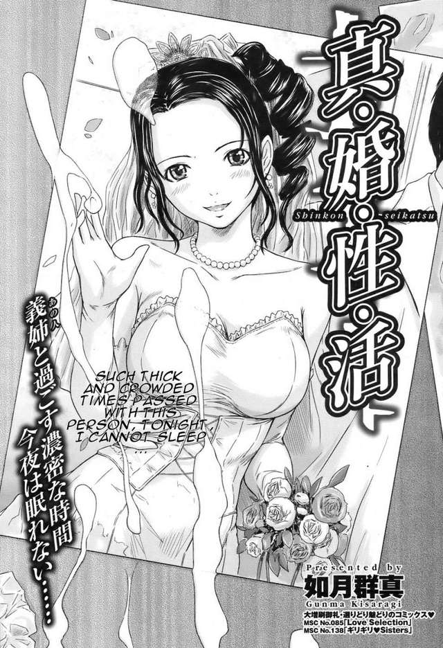 ouran high school host club hentai hentai gallery manga life newlyweds newlywed hotmilk