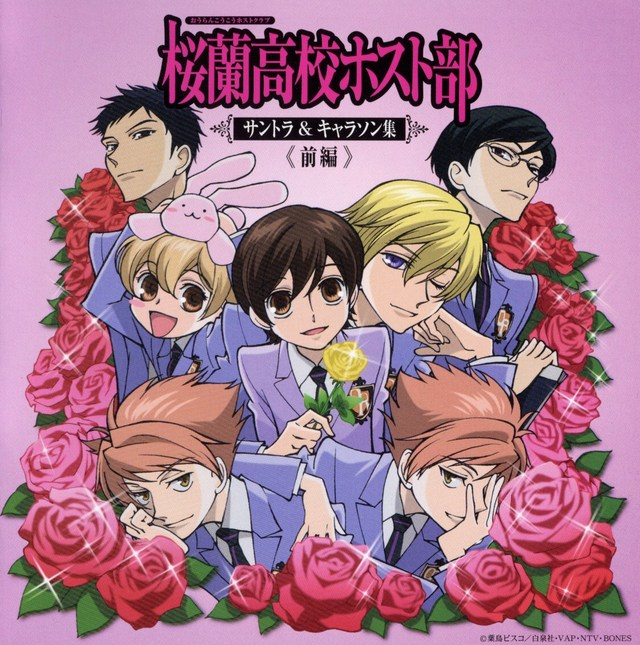 ouran high school host club hentai anime results clubs picks polls