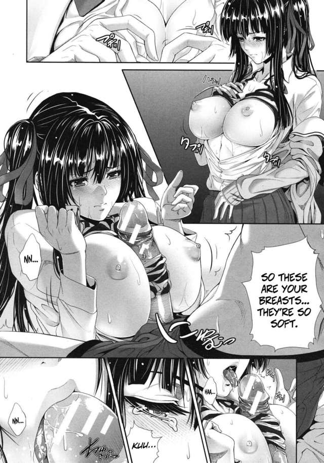 please twins hentai hentai incest twins soukan