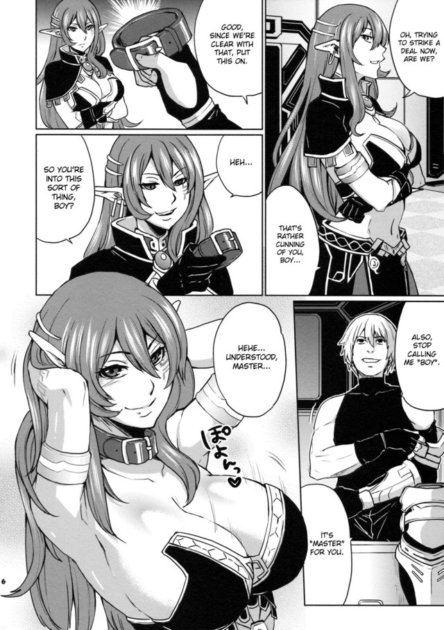 star ocean hentai hentai manga pictures album ocean widow star