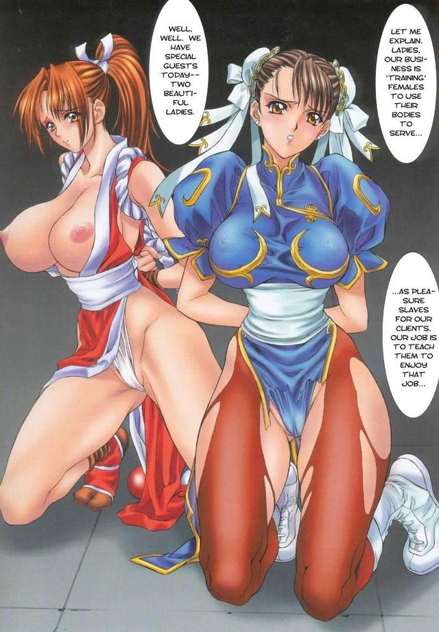 street fighter hentai eng imglink fighter street demongeot