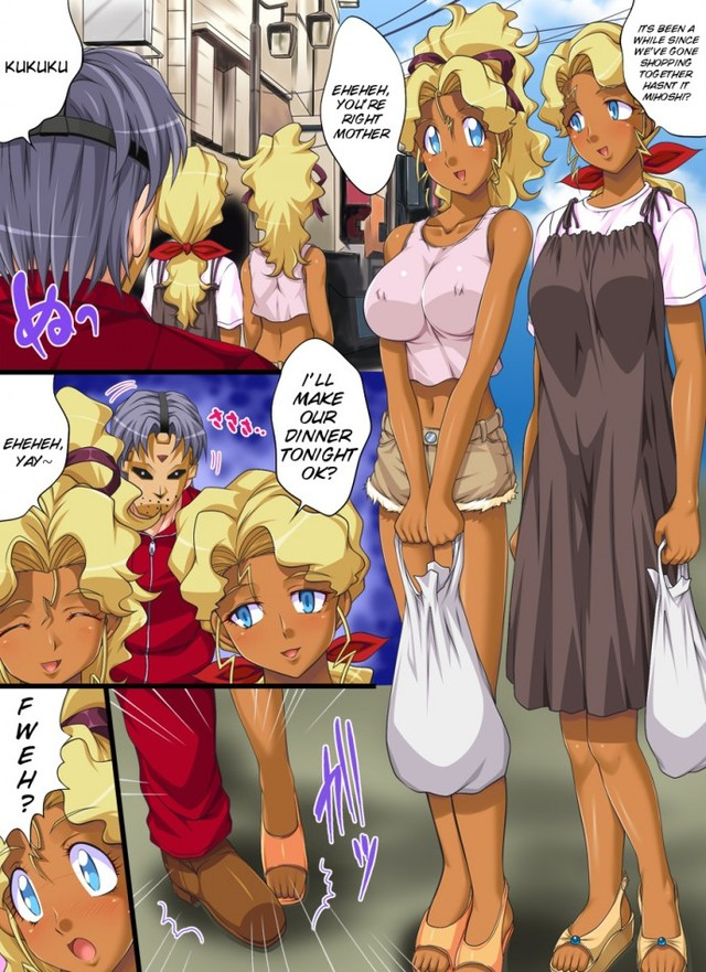 tenchi muyo hentai english rape galleries misc doujins from dark beautiful mother daughter random tenchi muyo need skinned planet color