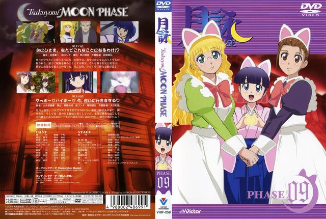tsukuyomi moon phase hentai japanese volume moon covers cov phase tsukuyomi