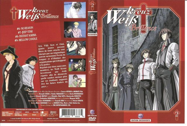 weiß kreuz hentai volume covers cov french weiss kreuz brillance