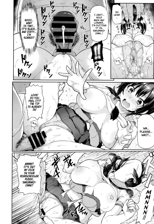 busty hentai girl pics hentai girl busty break forced mind dyed esoteric