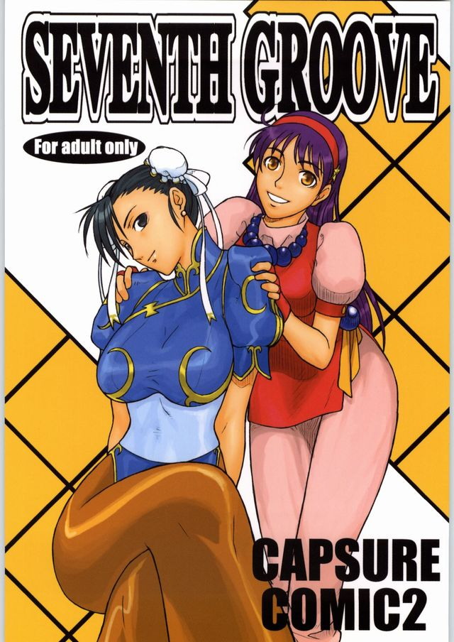 capcom hentai imglink capcom comic groove snk seventh capsure