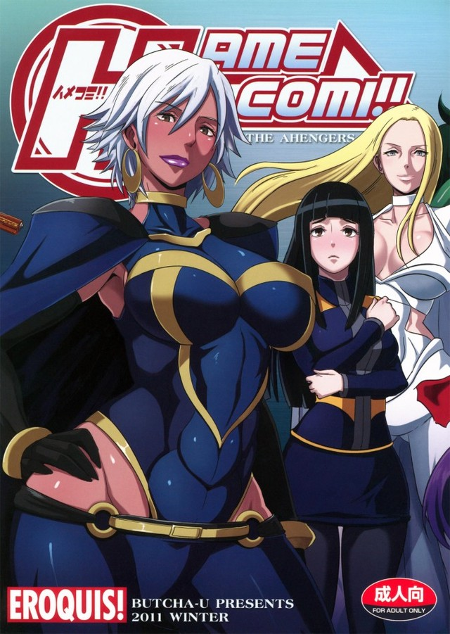 colored hentai mangas english manga galleries misc doujins marvel random color heroes hamecomi
