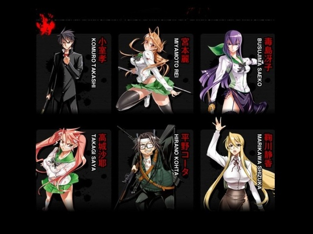 corpse princess hentai page school high dead wallpaper characters yvt