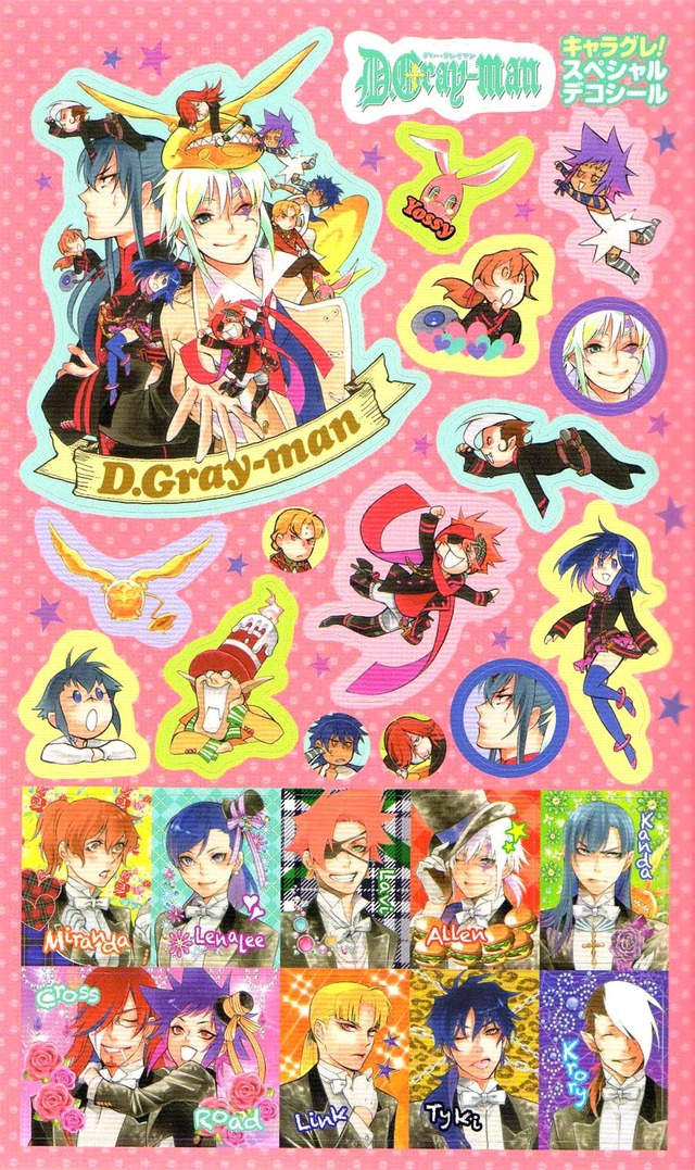 d gray man lenalee hentai category lenalee dgrayman sticker