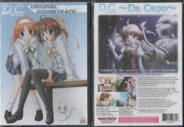 da capo hentai hentai cda game ost item limited edition trade capo editi